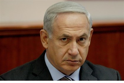 Israel Prime minister Netanyahu.jpg
