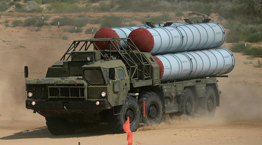 defence travel system:
